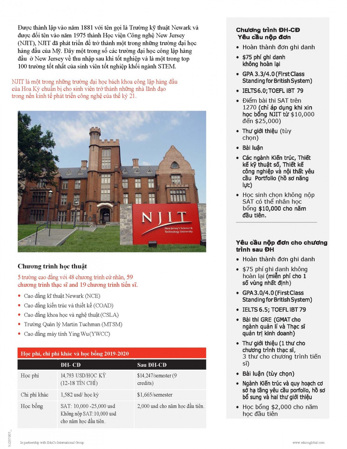 njit selling points page 2